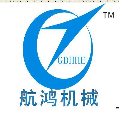 廣東航鴻機械科技有限公司