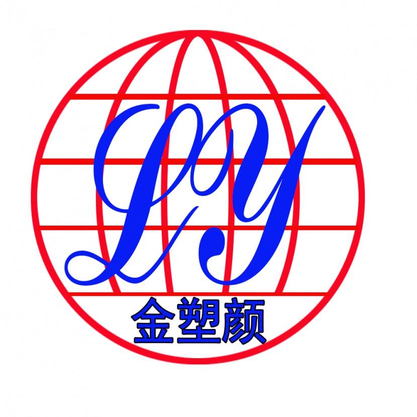 东莞金塑颜塑胶科技有限公司