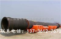 FT70*80*36吸油管浮筒抽沙浮体生产厂家
