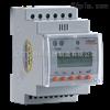 DJSF1352-R直流充电桩电能计量表/导轨直流电能表