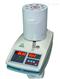 水稻水分检测仪丨卤素粮食快速水分测定仪