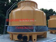 昆山逆流式冷却塔---GLN-100L/SB