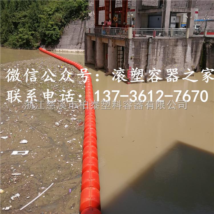 黔南河道浮式拦污排水上浮筒