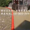 FT60*100吉安取水口拦污漂排水上浮筒厂家