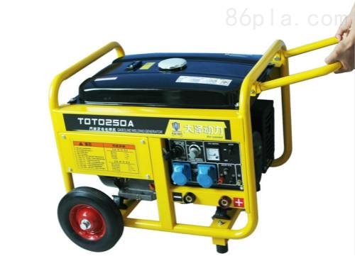 250A汽油发电电焊机