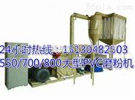安徽有賣PVC磨粉機 亳州塑料粉碎機細磨機