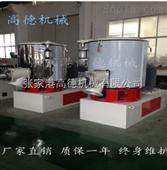 PVC高速混合机组厂家