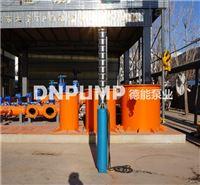 QJ海水用耐腐蚀井泵