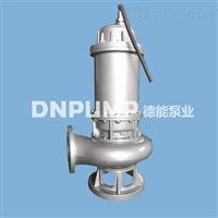 WQ不锈钢潜水排污泵型号