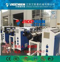 SJZ80/156艾斯曼合成树脂瓦设备专业制作商