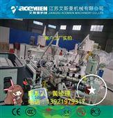新型塑料瓦生产线直销
