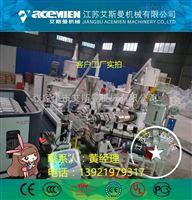 SJZ80/156四川宜宾塑料琉璃瓦生产线