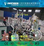 合成樹脂瓦設備、塑料瓦生產線