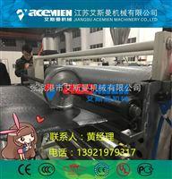 合成树脂瓦生产线、塑料琉璃瓦机器