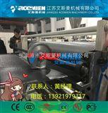合成树脂瓦生产◇线、uu直播琉■璃瓦机器