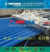 PVC屋面瓦设备