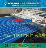 合成树脂瓦机器多少钱 、塑料瓦设备