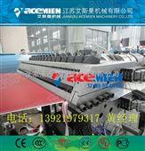 新型塑料瓦生产线供应