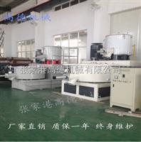 SRL-Z PVC高速混合机组