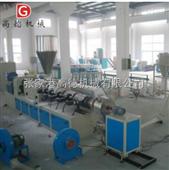 PVC双螺杆热切造粒机厂家