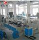 PVC雙螺桿熱切造粒機廠家