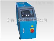 JWM-24高温运水式模温机