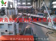 pp塑料片材设备,pe片材生产线,片材机