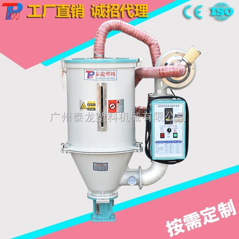 热风烘干机 塑料烘料桶厂家