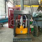 柯達液壓剪切機 回收塑料切斷機設備