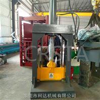 柯达液压剪切机 回收塑料切断机设备