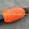 FT50*80*20专业生产抽沙管道塑料浮筒厂家