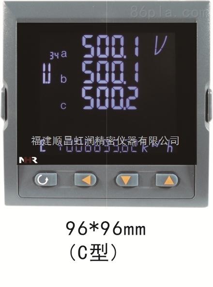 液晶电力仪表