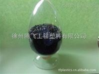 徐州腾飞工程塑料通用级扎带专用料