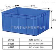 加厚塑料周转箱大号带盖汽配EU物流箱