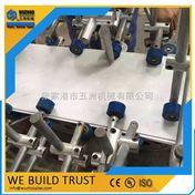 新型PVC木塑装饰墙板生产线