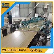 PVC塑料板材生产线