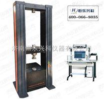 WDW-C20 微機控制大型瓷磚抗折試驗機
