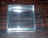 西安ω高陵吸塑泡壳热合机生产厂家