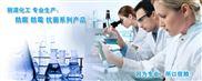 塑料抗菌防霉剂
