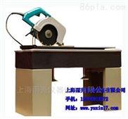 上海YQS-2 便携式岩芯切割机厂家报价