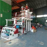 供應下吹水冷高透明聚丙烯PP/PE吹膜機組