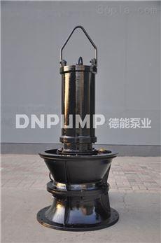 350QZ轴流泵生产厂家