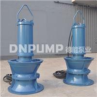 潜水轴流泵价格