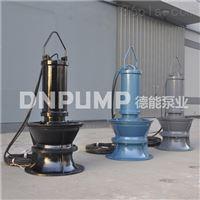 QZB广东中部防汛应急排水泵