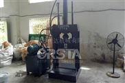 K121-揭阳废旧编织袋剪切机 油压切胶机设备