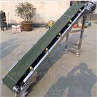 双链型刮板输送机 刮板输送机传动装置曹