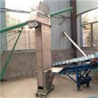 滑石粉瓦斗式上料机大提升量 垂直系列斗式