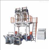 供应优质双机头 一出二吹膜机 高产量高效益