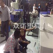 pp塑料板材生产线厂家