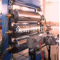双螺杆PVC扣板生产线